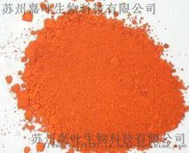 叶黄素  (食品添加剂)