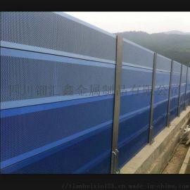 四川隔音声屏障厂家安装施工铁路公路隔音墙