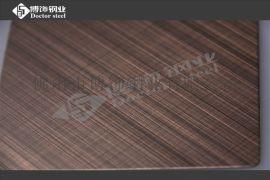 不锈钢镀铜板交叉乱纹拉丝镀铜专业板材镀铜厂家