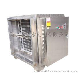 石家庄UV光氧微波除臭设备,工业废气处理设备
