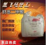 精對苯二甲酸揚子石化