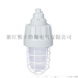 BAD61工业防爆灯金卤灯高压钠灯