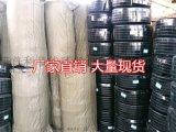 廠家直銷PP塑料波紋管穿線管線束護套浪管AD13