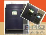 50L冷热冲击测试箱,冷热循环冲击试验箱