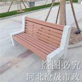 唐山休閒椅廠家,戶外休閒椅,公園休閒椅