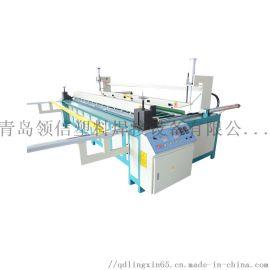 PP板材碰焊机领信塑料板材卷圆机自动塑料板对焊机