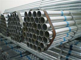 萍乡镀锌钢管批发/热镀锌焊管