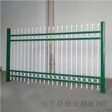 游乐场所护栏 企业锌钢围墙栅栏 住宅楼锌钢隔离栏