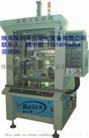 热板式熔接设备(非标定制)
