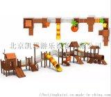 幼兒園滑梯木質組合滑梯原木樹屋滑梯兒童攀爬訓練