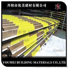 铝合金材质金刚砂楼梯防滑条楼梯防滑