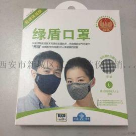 哪里有卖防雾霾口罩13772489292