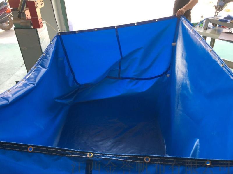 帆布鱼池,篷布鱼池,支架鱼池