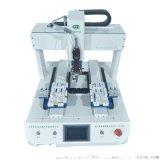 工铭GM-LYY331自动锁螺丝机