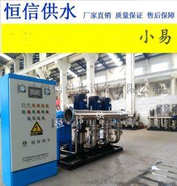 生活给水变频加压泵组、高楼自来水增压泵