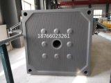 景津2000型压滤机板框式滤板 高压隔膜滤板