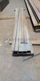 常州机械设备导轨T型钢200*400T型钢报价