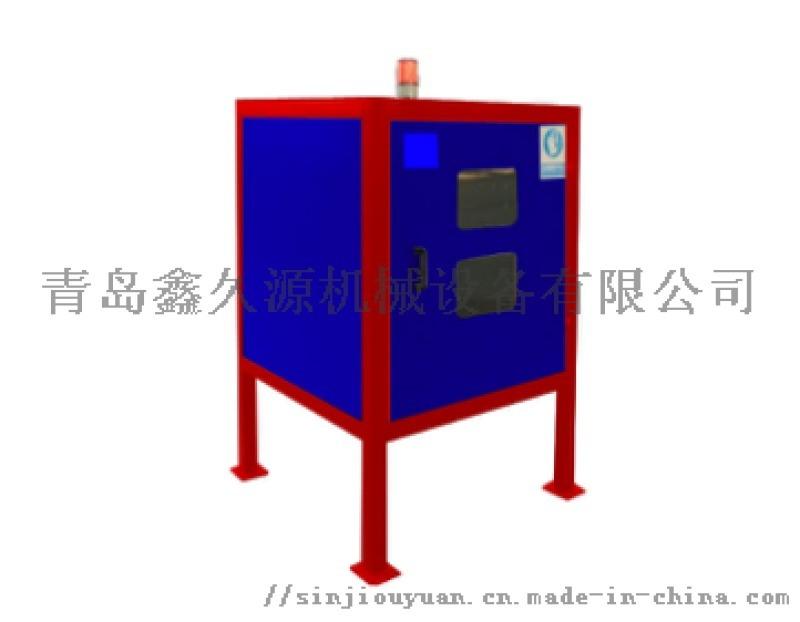安全气囊引爆装置(报废汽车拆解)