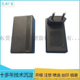 ABS PP PA66塑胶配件模具开模注塑加工定制