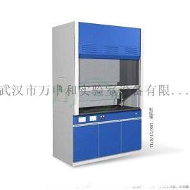 武汉全钢通风柜PP、全钢、玻璃钢厂家直销