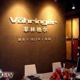 重庆品牌墙安装施工