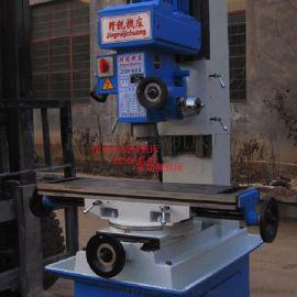 供应齿轮传动钻铣床ZX50C多功能轻型50钻铣床
