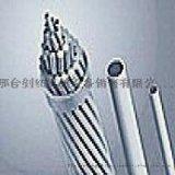 销售AC40铝包钢线LB40-3.20