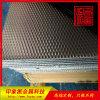 不鏽鋼衝壓板 菱形不鏽鋼花紋板廠家供應