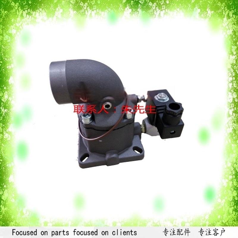 红星进气阀AIV-40A-K