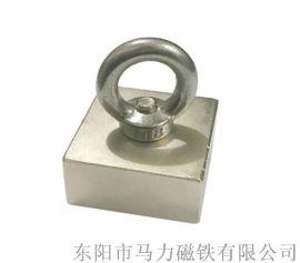 钕铁硼方形耐高温强力打捞磁铁 打孔吸铁石磁石