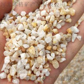 石英砂产地是哪里? 灵寿哪里有 石英砂的?