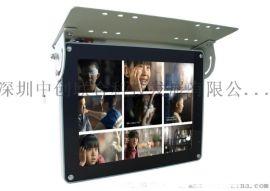 22寸吸顶式车载广告机大巴电视机车厢视频播放显示器