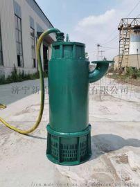 矿用隔爆排沙潜水电泵 不堵塞