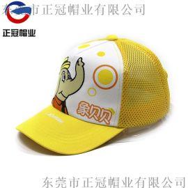 卡通绣花儿童夏季遮阳网帽 货车司机帽定做