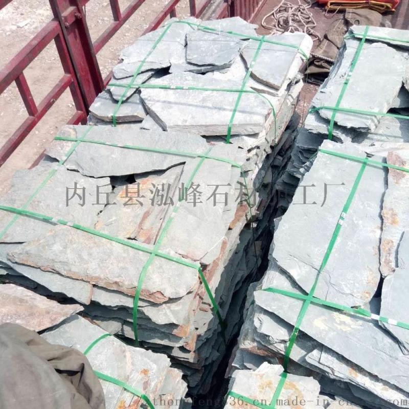 綠色板岩文化石綠石英蘑菇石碎拼