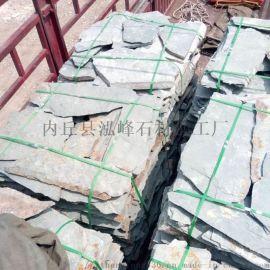 绿色板岩文化石绿石英蘑菇石碎拼