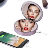 化妆镜移动电源代工