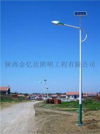 西安太阳能路灯 西安LED太阳能路灯