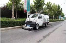 环卫电动路面清洗车路面清洗车