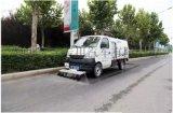 環衛電動路面清洗車路面清洗車
