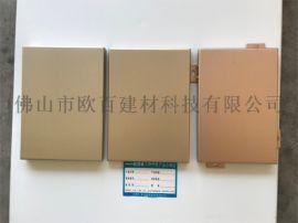 佛山烤瓷鋁單板生產廠家