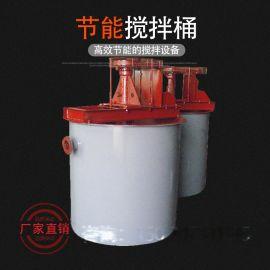 小型搅拌设备XB05搅拌桶金属药物提升搅拌桶
