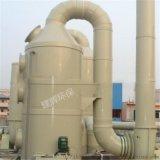 PP噴淋塔廢氣處理除塵淨化塔除霧器酸霧塔