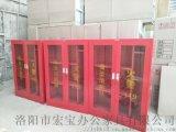 定制消防战备柜|厂家直销消防引导柜