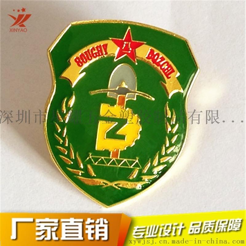 校徽司徽定做公司活动勋章金属镶钻徽章