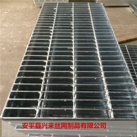 钢格栅板厂家 楼梯踏步护板 格栅板重量