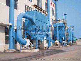 工业粉尘除尘器 集中除尘设备 **除尘器批发