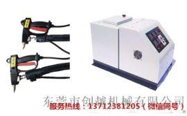 全自动热熔胶机 热熔胶自动喷胶机 配套自动化设备