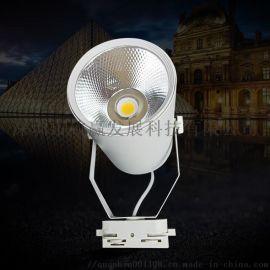 led轨道灯,明装筒灯,cob背景墙射灯