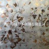 南寧 酒店裝飾用不鏽鋼雙色花紋工藝蝕刻板